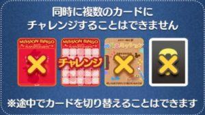 イベントカードの選び方