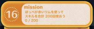 bingo28-16